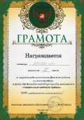 Всекубанская спартакиада_1