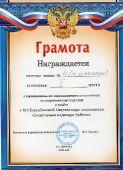 Всекубанская спартакиада_2