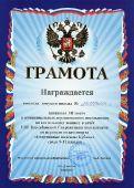 Всекубанская спартакиада_5