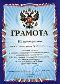 Всекубанская спартакиада_6